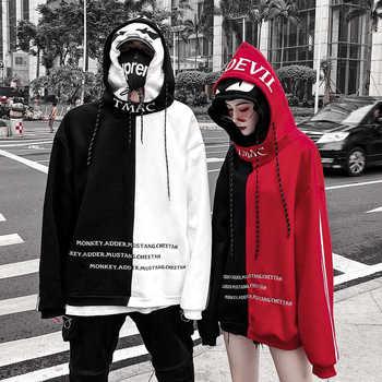 Letter Embroidery Hoodies Sweatshirts Thick Warm Hoody Headwear Hoodie Hip Hop Streetwear Clothing