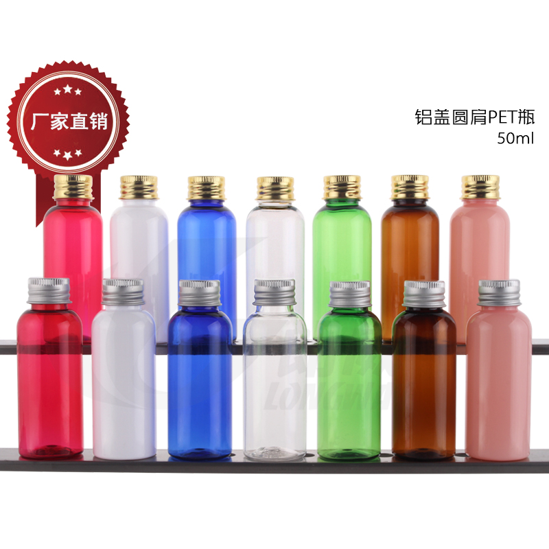 Other High-end Products Firm In Structure Lotion Aluminum Cap Bottles Free Shipping Capacity 50ml 40pcs/lot Classic Aluminum Bottle Cap