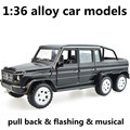1:36 alloy car models,high simulation pickup truck, metal diecasts,toy vehicles,pull back & flashing & musical,free shipping