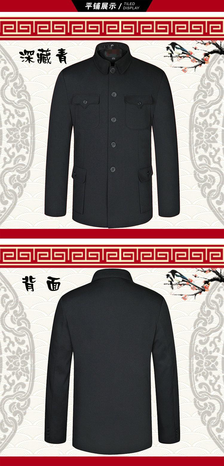 Spring Chinese Ethnic Mens Black Mao Suit Jackets Mandarin Wing Collar Blazers Tunic Suit Elegant Zhongshan Coat For Man (3)