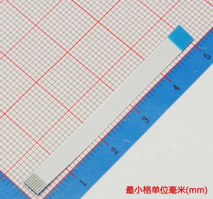 806c66e71d 100 unids 0.5mm pitch 8pin 5 cm 50mm inversión dirección flexible Cable de  cinta plana FPC FFC conectar cable