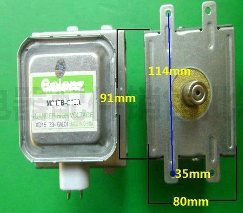 microwave oven parts Magnetron your suitable size M24FB-610A