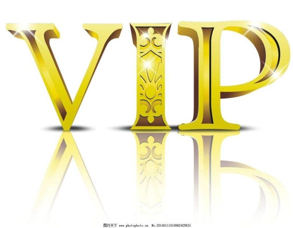 VIP LINK-PAPER цена в Москве и Питере