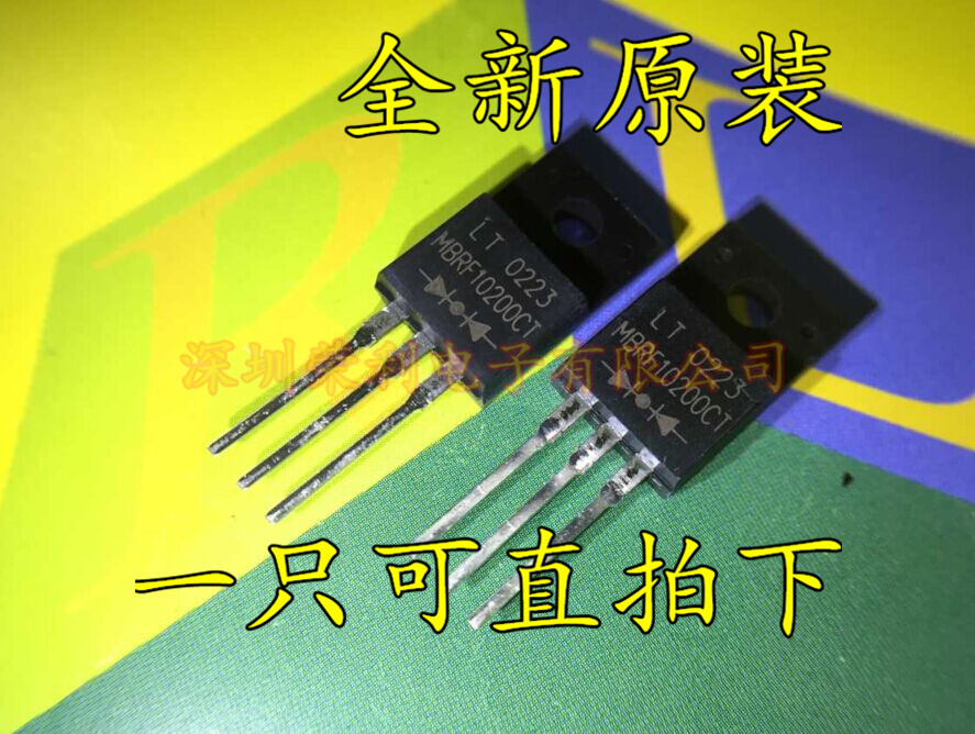 Цена MBR10200CT