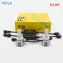 FSYLX F2 H7 H8 H9 H10 H11 H16 5202 9005 9006 Car LED headlight fog lamps High speed ball fan Headlight bulb