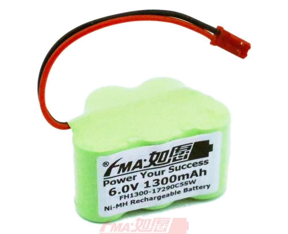 Receiver Battery Ni-MH Rechargeable cell 6V 1300mAh 1/2A_5SW