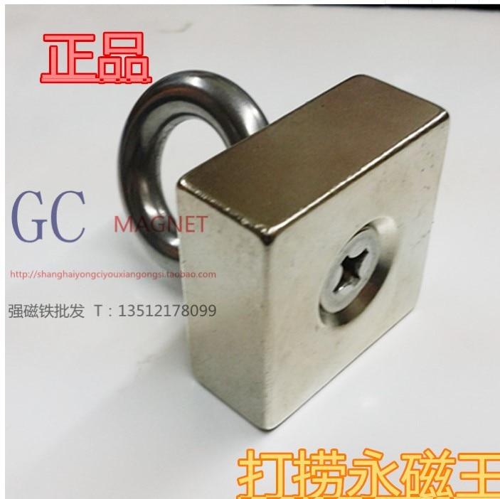 Bloc aimant aimant de Récupération 35x35mm Super Forte qualité supérieure Rare Earth aimants néodymes Aimant 35*35*15mm 1 pc