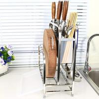 Multi function Cookware Knife Holder Organizer Rack Pot Lid Storage Holder for Chopping Board Shelving Organizer DQ9022 1/ 2/ 3
