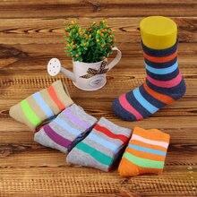 2016 HOT 4-8 Years Old Lovely Boat Sport Children Baby Socks for Kids Socks Girls Boys Socks Short& Color Random