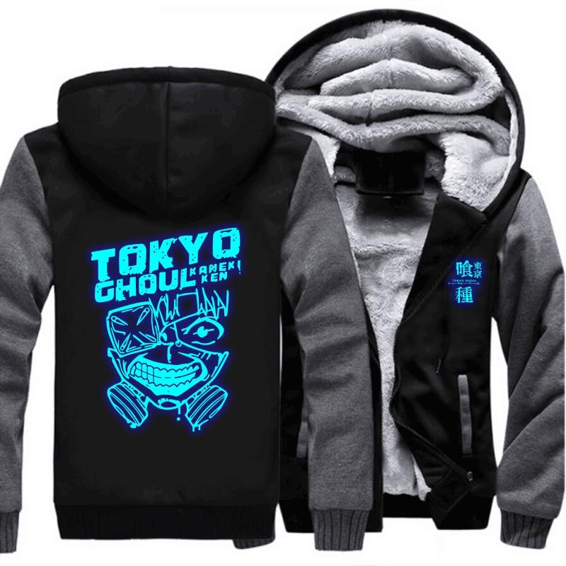 Us Size Anime Tokyo Ghoul Ken Kaneki Cosplay Blue Luminous Jacket