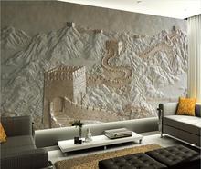 Envío Gratis clásico Chino paisaje jade 3D estéreo cafetería del hotel salón dormitorio televisión de fondo de papel tapiz mural