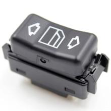 Новый Электрический переключатель стеклоподъемника YAOPEI для Mercedes-Benz 190 260 300 350 420 560 1248204510 или 1248204610