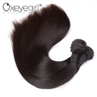 Oxeye girl Brazilian Virgin Hair Straight Human Hair Weave Bundles Natural Color 10