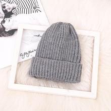 Модная мохеровая вязаная шапка для мужчин и женщин, для путешествий, для мальчиков и девочек, ветрозащитная теплая шерстяная вязаная шапка