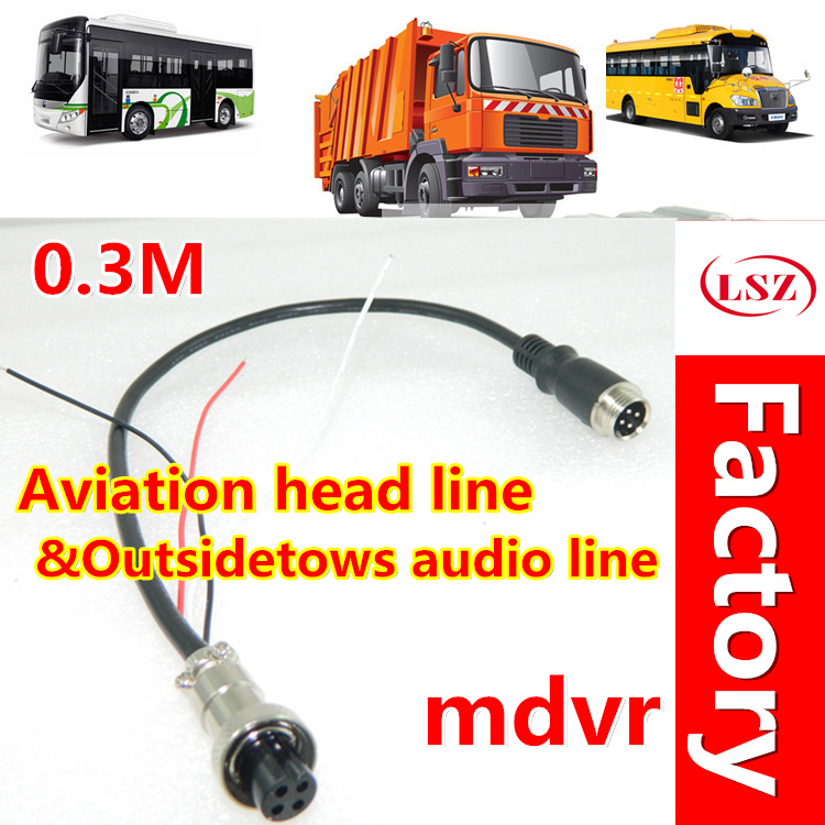 Factory Direct Number Of External Wire Pickup Vehicle Video Audio Video Wire Power Integrated Bus Camera Extension Wire