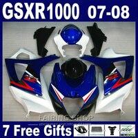 Compression moto fairings For Suzuki GSXR 1000 07 08 white blue black fairing kit GSXR1000 2007 2008 PG22