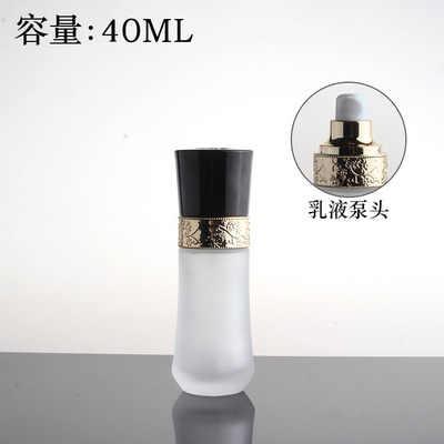 10 adet zarif buzlu cam losyon pompa şişesi, yüksek dereceli yüz krem kavanoz siyah kapaklı en parlak altın oyma desen