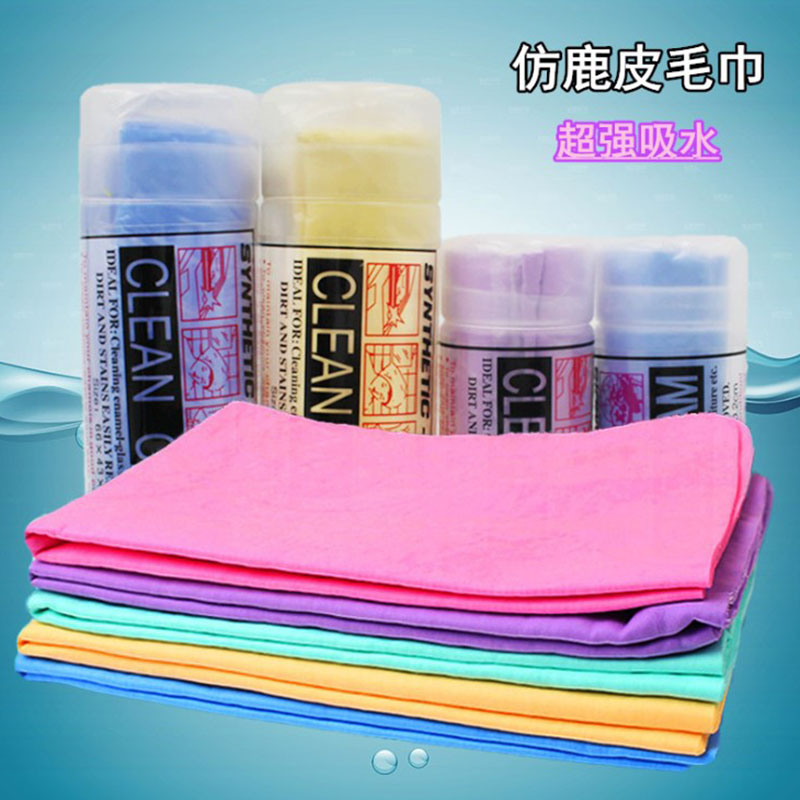 Super Absorbent Dog Towel Buckskin font b Pet b font Towel Ultrafast Drying for Dog Cat