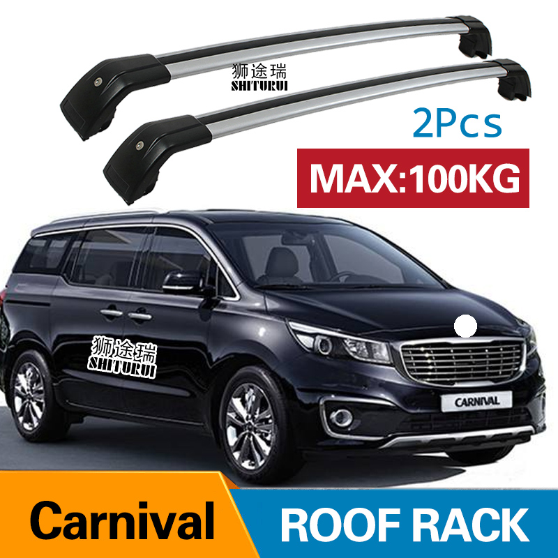 SHITURUI 2Pcs Roof bars For KIA Carnival sedona 2016 2017 2018 Aluminum Alloy Side Bars Cross Rails Roof Rack Luggage Carrier shiturui for skoda fabia ultra quiet truck roof bar car special aluminum alloy belt lock