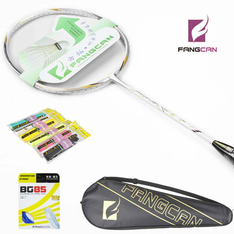 2pcs FANGCAN TB NANO C7 100% Carbon Badminton Racket Nano Technology Flex Shaft Badminton Racket