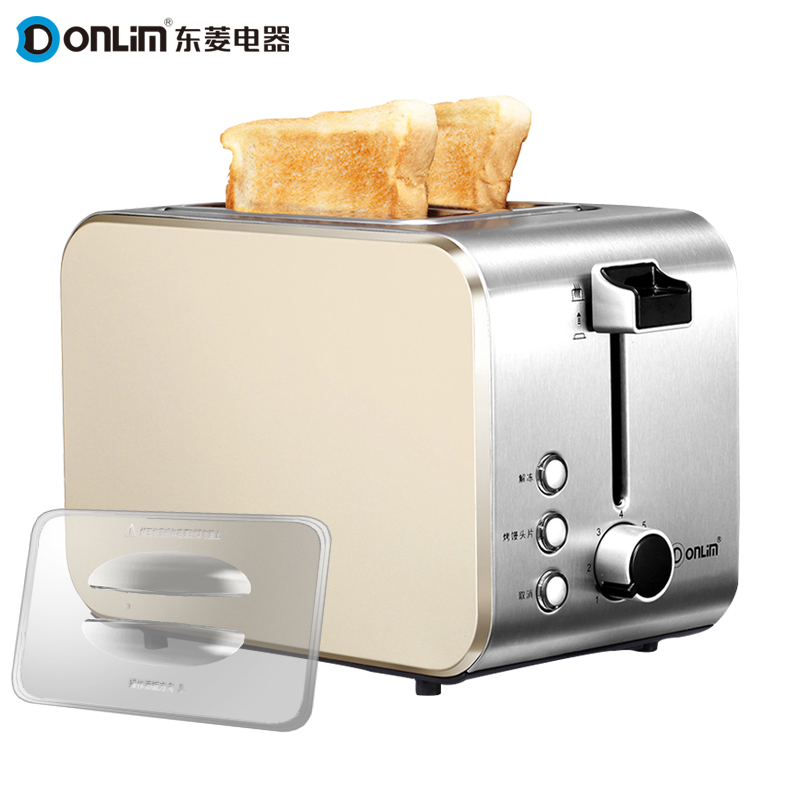 Donlim toaster Stainless steel bread maker Household automatic 2 Slices bread machine cukyi 2 slices bread toaster household automatic toaster breakfast spit driver breakfast machine