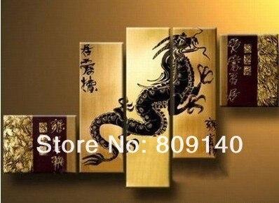 Aliexpresscom  Buy Feng Shui oil painting Dragon decoration