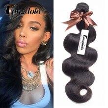 Selling 7a Grade Brazilian Virgin Hair Body Wave Cheap Brazilian Hair 1 Bundle Spring Queen Hair Brazillian Mocha Hair Products