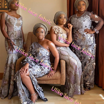 Latest design wholesale price French net Lace , Applique 3D Bride Wedding African Lace Fabric High Quality Luxury Sequins lace