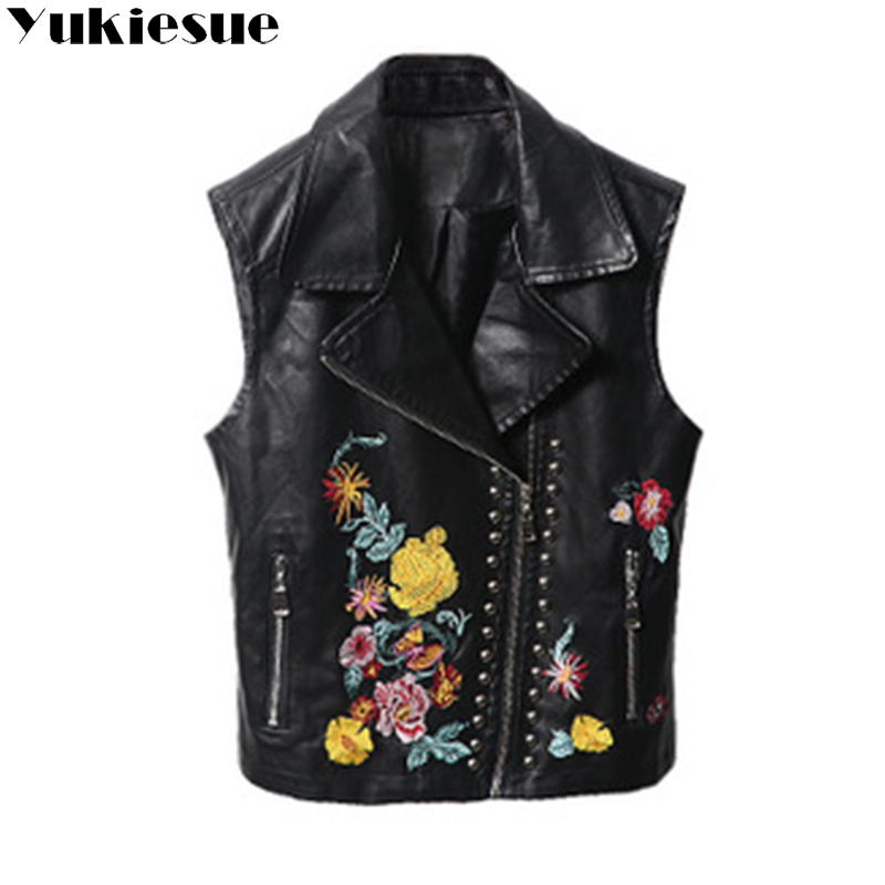 Jacket women 2018 New Winter Korean Motorcycle Leather Short Rivet Embroidery Slim Thin Leather Vest Jacket leather jacket