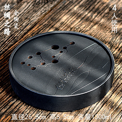 Ceramics Bamboo Tea Tray Water storage