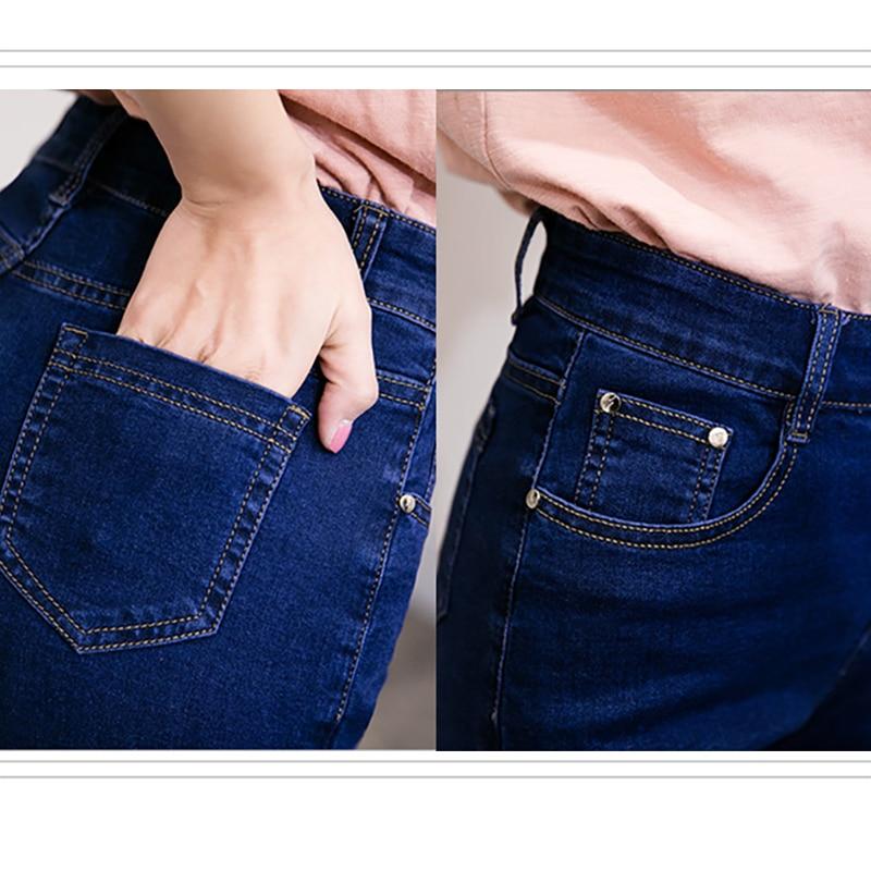 Mini şort sexy yırtılmış qısa jeans qadın 2018 yay tünd mavi - Qadın geyimi - Fotoqrafiya 5