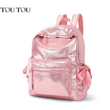1bd130882d A1707 TOUTOU brand designer High capacity backpack Oxford cloth backpack  famale college fashion teenagers schoolbag sac
