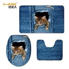 Seat Denim Comfortable Case