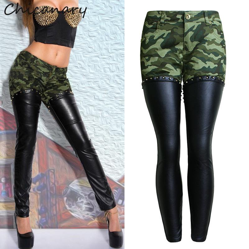 Chicanary Women Camouflage Leather Skinny Jeans Low Rise Rivets and Zippers Detail Punk Sculpt Butt Lift