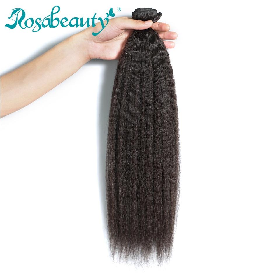 RosaBeauty 10A Peruvian Virgin Hair Kinky Straight Hair 1/3/4 Pcs 100% Human Hair Weaves Bundles Natural Color Hair Extension