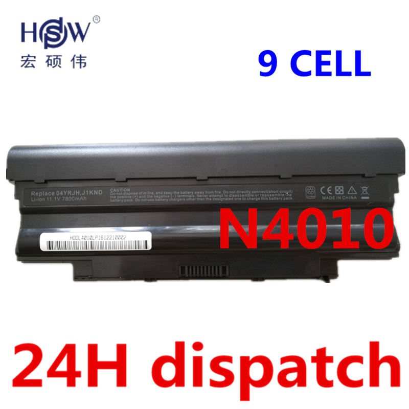 HSW 7800mAh Battery for Dell Inspiron M501 M501R M511R N3010 N3110 N4010 N4050 N4110 N5010 N5010D N5110 N7010 N7110 bateria akku 5200mah battery for dell inspiron n4010 n4050 n5010 n7010d vostro 3550