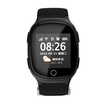 Deest Old Man Smart Watch GPS GPRS WIFI LBS Positioning Device Lacator Positioner Tracker 4 Band Frequency Position Device