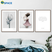 Flower Blowing Bubbles Girl Quotes Nordic Poster Posters And Prints Wall Art Canvas Painting Wall Pictures For Living Room Decor цена