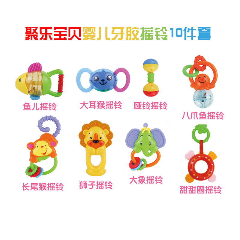 ФОТО 10PCS/SET Best Quality Infant toys 0-1 years Newborn baby teether rattle  baby educational early childhood rattle baby rattle