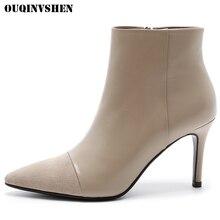 Ouqinvshen острый носок шпильки женские ботильоны Повседневное мода молния женские сапоги Новинка 2017 года зимние женские короткие плюшевые ботинки