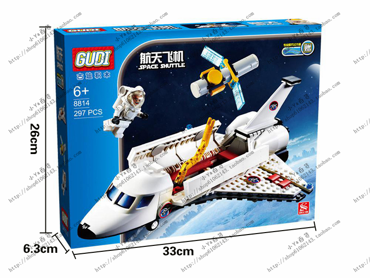 gudi 8814 star wars marine cops space shuttle Minifigure Building Block Action Figure Compatible With Lego