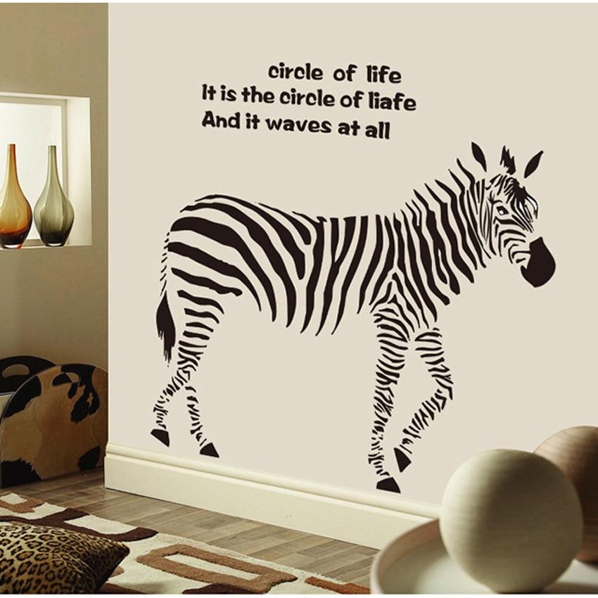 free ship animal zebra hourse circle of life wave