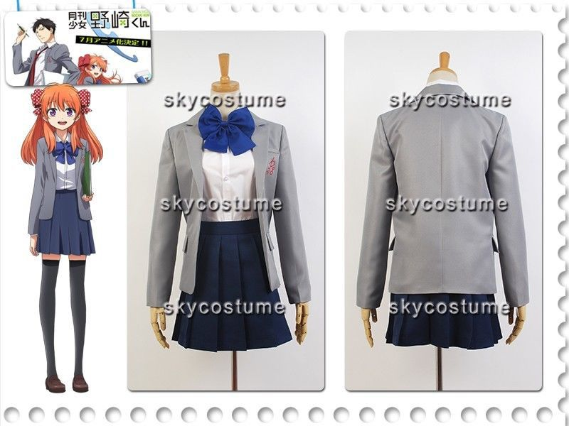 Anime Gekkan Shoujo Monthly Girls' Nozaki-kun Chiyo Sakura Cosplay Costume Outfit Suit