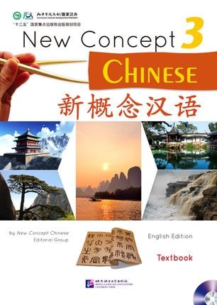 exercícios estudantes livro e Livro Didático: Novo Conceito Chinês 3