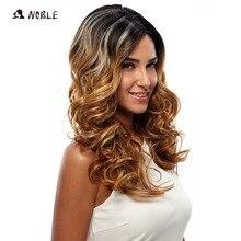 Pelucas nobles para las mujeres negras Peluca larga del frente del cordón del pelo sintético ondulado 24 pulgadas 2 colores Opción gris plata Cosplay peluca envío gratis
