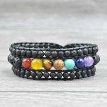 New Fashion Charm Leather Chakre Bracelet Volcanic Lava Natural Stone For Women Men Jewelry Gifts Dropshipping