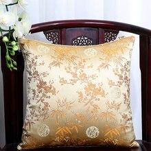 Необычная красочная китайский шелк Рождественский Чехол на подушку подушка чехол Высокое качество дома декоративная наволочка диван кресло