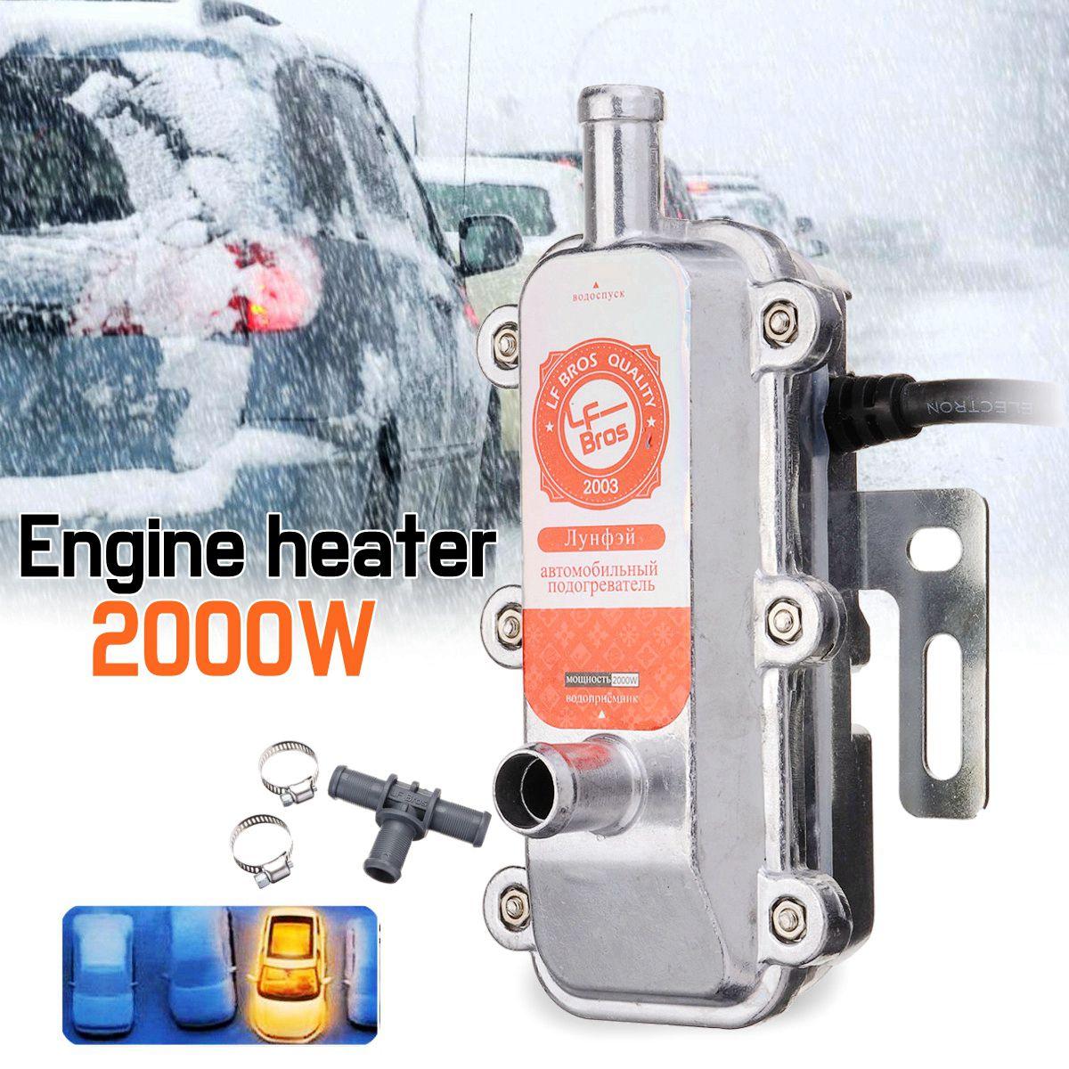 2000 W voiture moteur liquide de refroidissement chauffage préchauffeur pas Webastos Eberspacher moteur chauffage préchauffage Air Parking chauffage