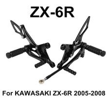 ZX-6R 2005 2006 2007 2008 Motorcycle Motors Accessories Adjustable Parts Foot Rests Rear Set Foot Pegs Adjustable For KAWASAKI цены онлайн