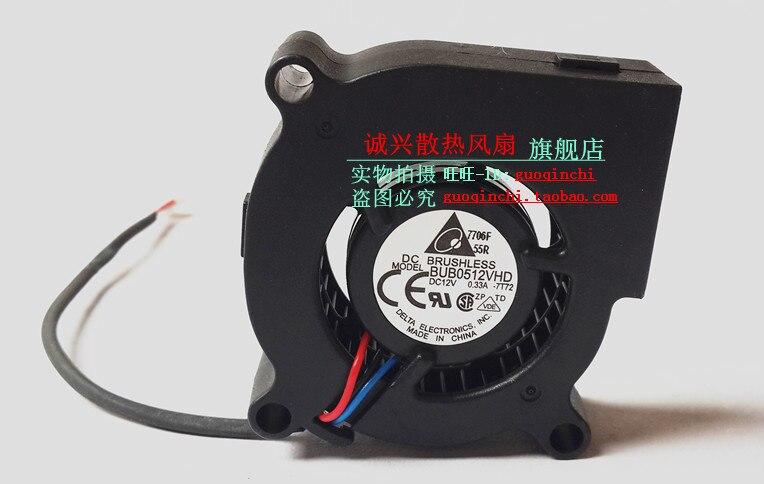 Consegna gratuita. BUB0512VHD 5020 12 V 0.33A 5 CM centrifugo ventilatore turbo soffiante